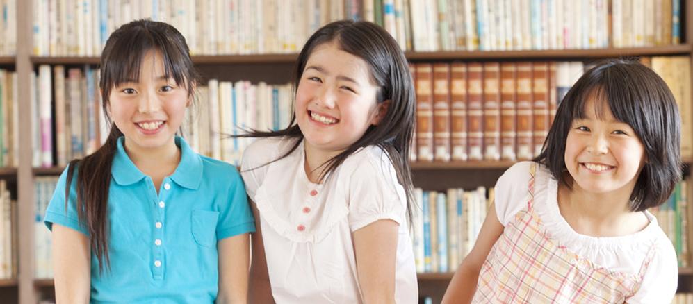 札幌市学校図書館地域開放協議会